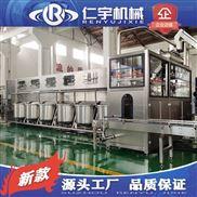 厂家直销大桶矿泉水全自动灌装机生产线
