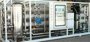 貴州飲料行業超濾設備