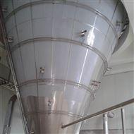 大豆玉米澱粉深加工設備上排風乾燥塔