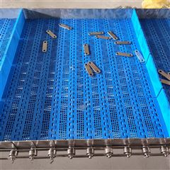 清洗机POM平格开孔塑料链板