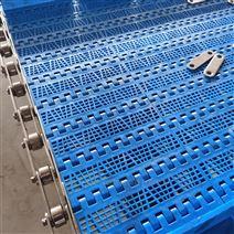 OPB-C型清洗機塑料平板網帶