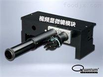激光系列产品固体激光器