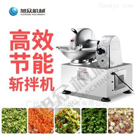 XZ-ZB-20商用肉制品肉块切碎机蔬菜斩拌机