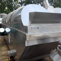 貴州二手流化床干燥機