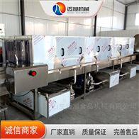 XK-6000迈旭清洗设备节能型洗筐机