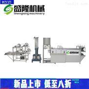升降式自动豆腐皮机生产厂家