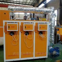 廣東混凝土養護蒸汽發生器 72kw
