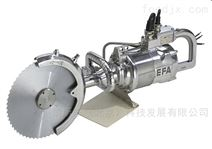 EFA  Splitting saw
