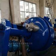 DGH系列单锥螺带真空混合干燥机