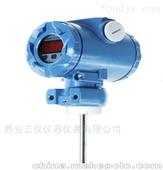 高護型溫度變送器 云儀 YD-2088