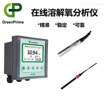 贵州自来水在线溶氧测定仪英国GREENPRIMA