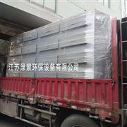 活性炭除臭装置 无锡光氧处理设备厂家