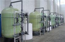 贵州工业软化水处理设备系统