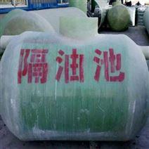北京埋地式玻璃鋼隔油池型號