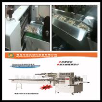 冷凍魚蝦復合膜包裝機
