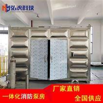 上海一体式消防泵房一体化恒压给水设备