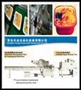 青岛丰业热缩膜自热面包装机