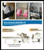 FB590青岛丰业垃圾袋收缩包装机