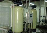 貴州水處理離子交換設備系統