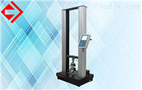 氨纶丝拉伸性能试验机