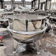立式蒸汽夹层锅厂家直销售后有保障