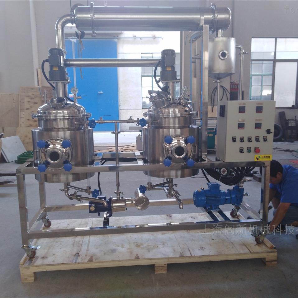 精油提取设备实验型多功能草药提取浓缩机组