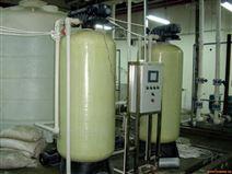 贵阳化工软化水设备