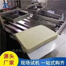 临汾压豆腐的机器 全自动豆腐机报价