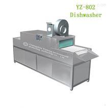 YZ-802全自動商用多功能洗碗機廠家直銷