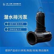 耐腐蚀200WQ400-10潜水排污泵厂家直销