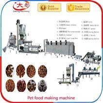 全自動小型犬糧生產線