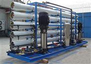 贵州反渗透清洗设备,纯水处理设备系统