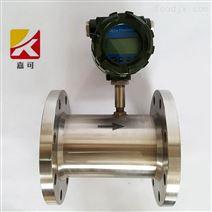 智能一體化液體渦輪流量計廠家價格