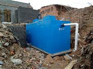 家禽屠宰厂污水处理设备