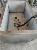 方形电加热松香锅