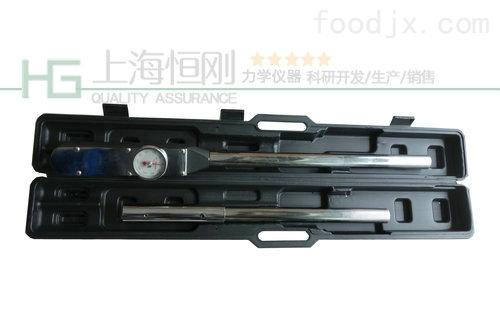 上海表盘扭力扳手厂家_指针扭矩扳手价格