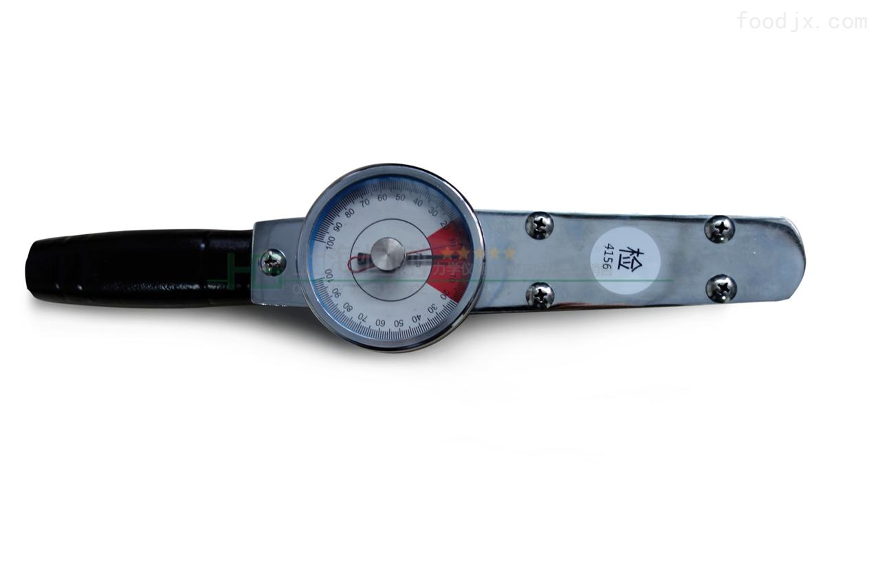 指针测力扳手_表盘指针式扭矩扳手厂家