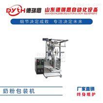 台湾全自動奶粉麵粉澱粉包裝機