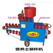 轉盤式營養土裝杯機