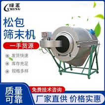 加熱松包打散機篩末機加工茶葉械設備茶機