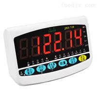 JWI-710福建超大屏幕钰恒LED电子仪表