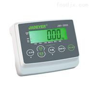 JWI-3000称重显示器福建钰恒电子显示仪表