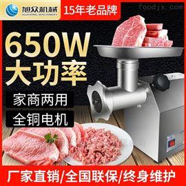 SZ-12A小型不锈钢商用肉类绞肉机多功能