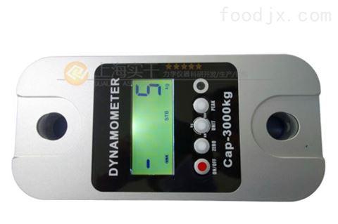 厂家定制10T无线测力计,5T拉力计可连电脑