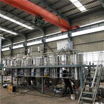 亞麻籽油核桃油牡丹籽油精鍊油設備生產廠家