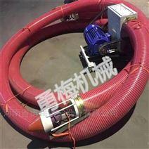 4米-15米自动吸粮机 电动抽粮机 软管吸料机