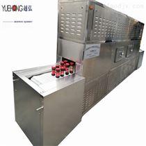 越弘新型酱牛肉微波杀菌烘干设备厂家