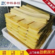 保定小型干豆腐成型機 豆腐皮製作機器價格
