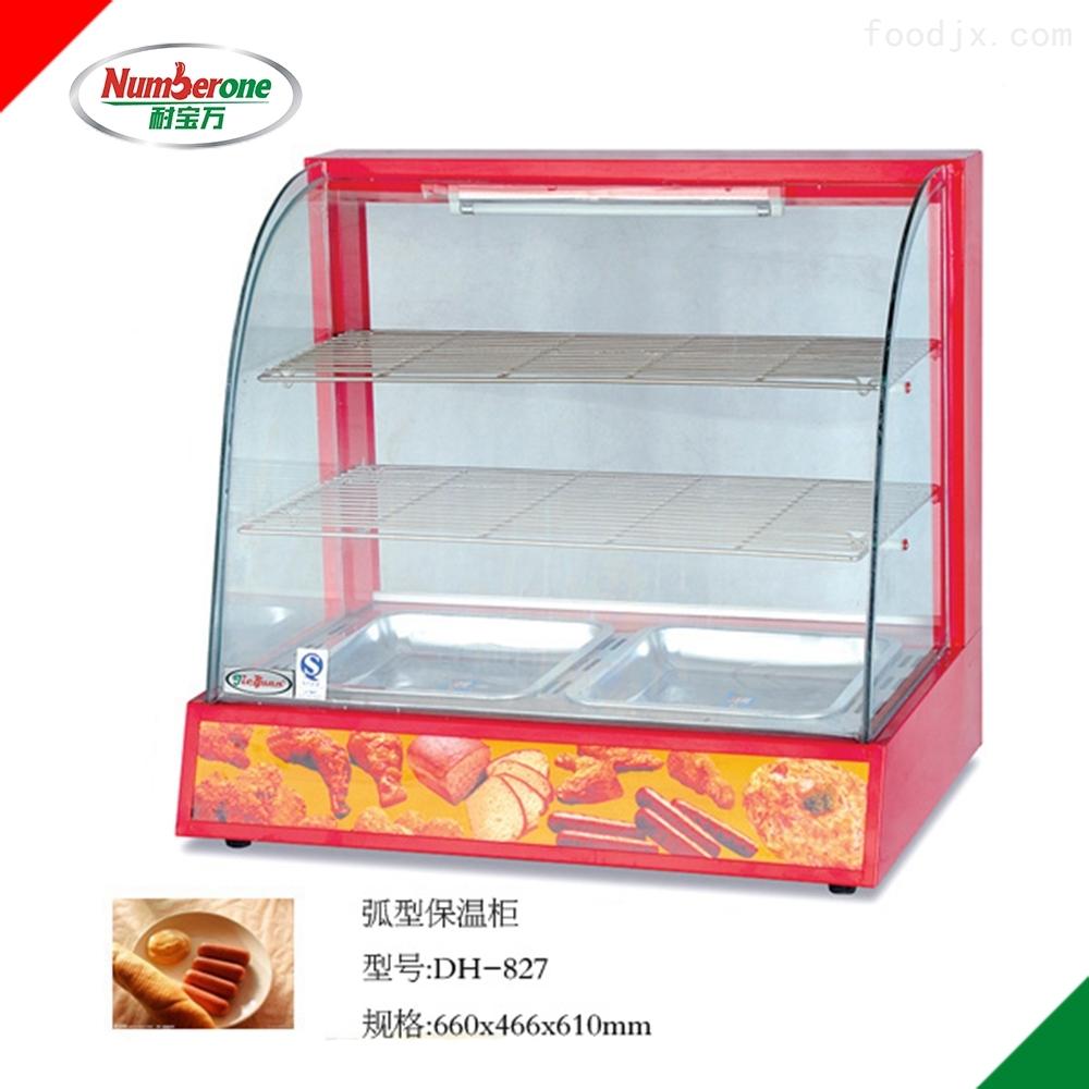 弧形保温柜(烤肠机)