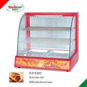 DH-827弧形保温柜(烤肠机)